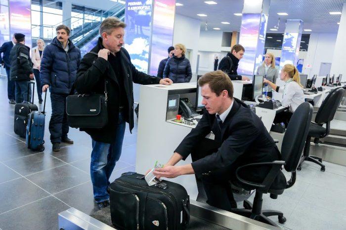 Регистрация багажа