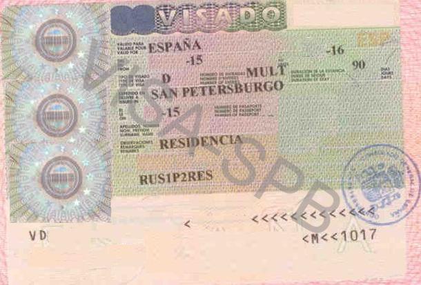 Учебная виза в Испанию на 90 дней