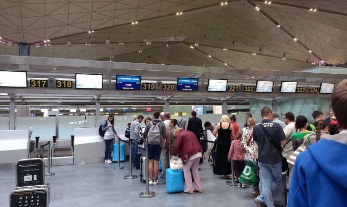 Регистрация на авиарейсы