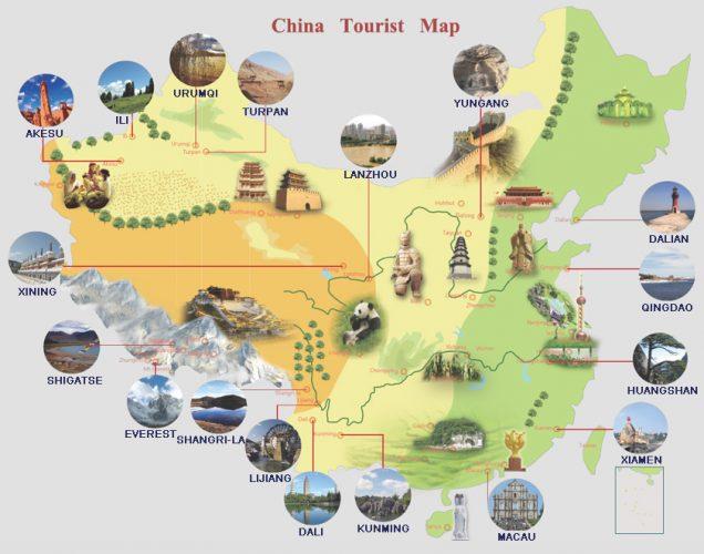 Туристическая карта Китая
