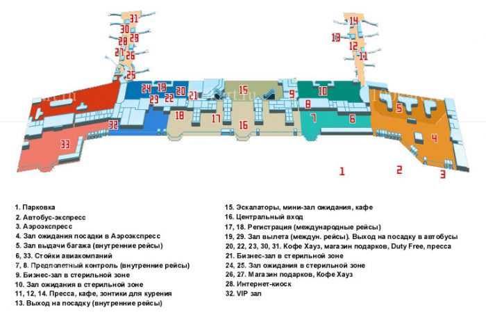 Схема залов аэропорта Домодедово