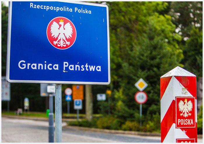 Граница с Польшей