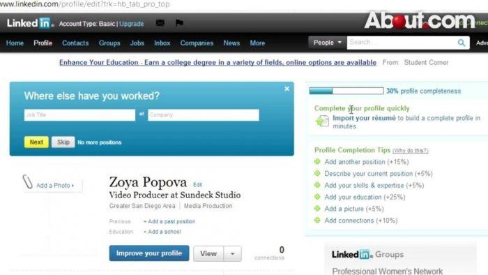 Скриншот сайта Linkedin