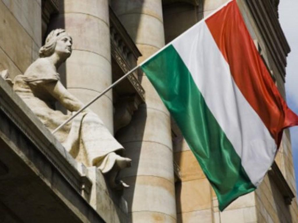 Налоги в Венгрии