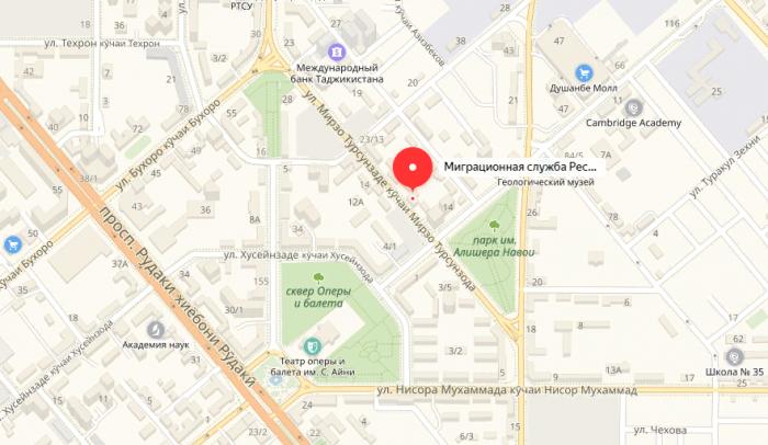 Расположение миграционной службы на карте