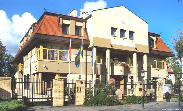 Генеральное Консульство Республики Польша в Калининграде 236002, Калининград, Каштановая Аллея, дом 51