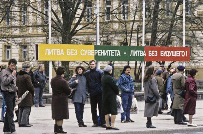 Улица в Литве, 80-90е
