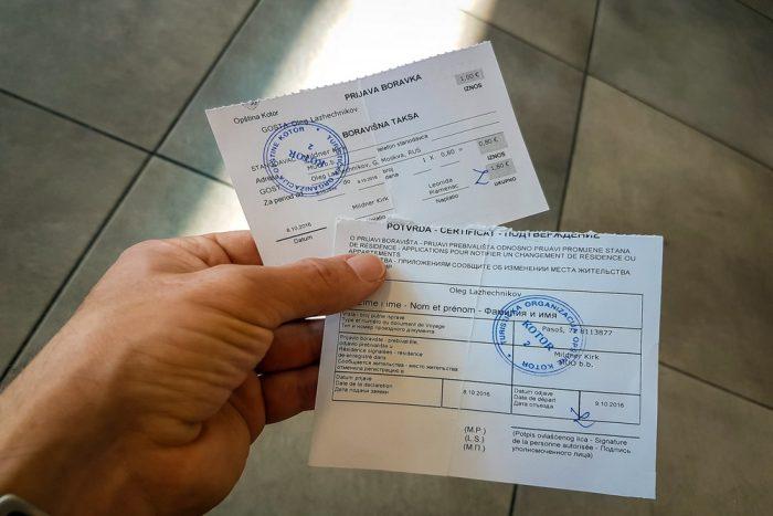 Бланк регистрация туристов