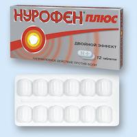Нурофен Плюс