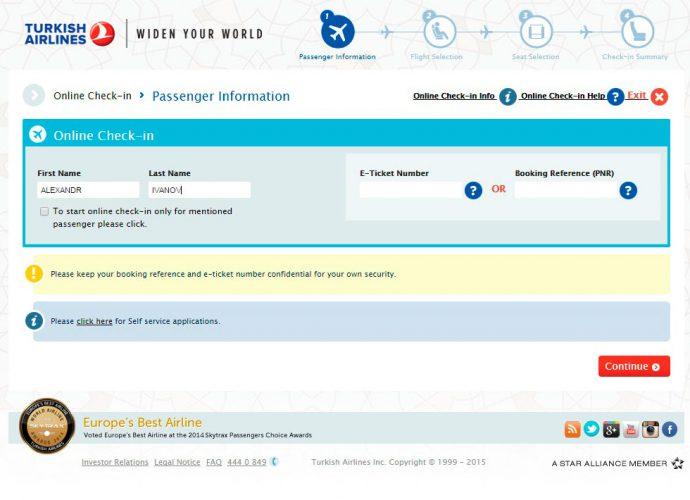 Оnline-регистрации в «Турецких авиалиниях»