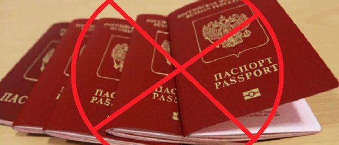 Отказ в оформлении загранпаспорта