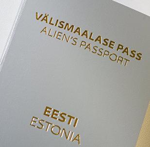 """Эстонский """"серый"""" паспорт не гражданина"""
