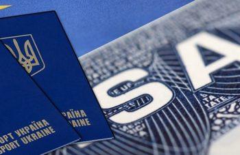 Паспорт Украины с визой
