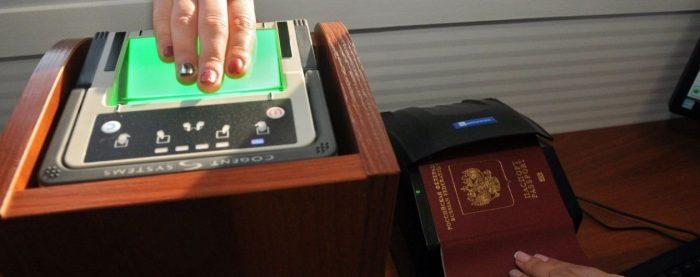 Прохождение границы по биометрическому паспорту