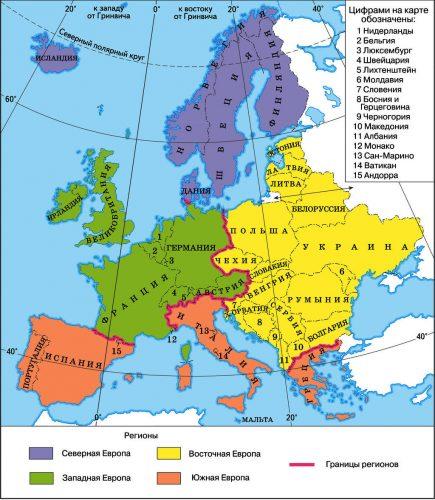 Регионы Европы
