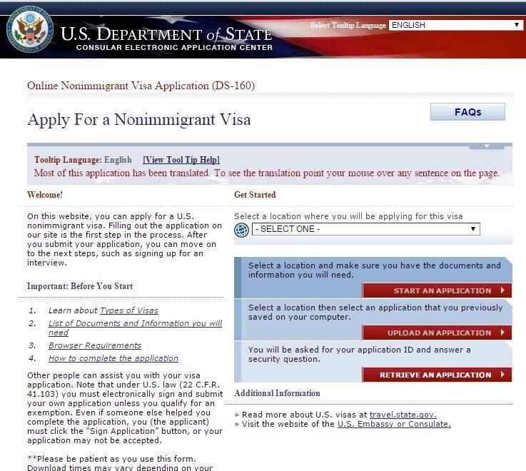Скриншот сайта, где можно заполнить анкету