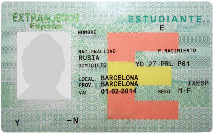 Пластиковая карта, или tarjeta de estudiante в Испании