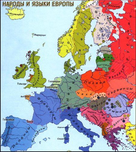 Народы и языки Европы