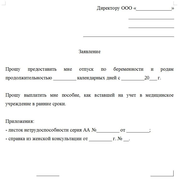 Кредит на покупку недвижимости в москве
