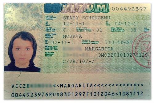 Туристическая виза в Чехию