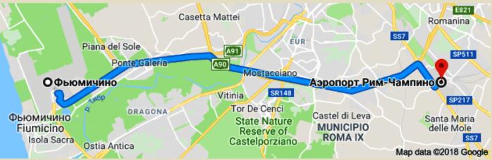 Схема проезда из аэропорта Фьюмичино до Чампино