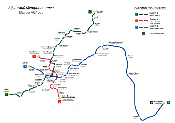 Карта Афинского метрополитена