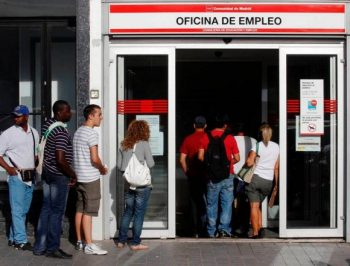 Биржа труда в Испании