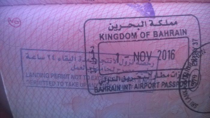Туристическая виза в Бахрейн