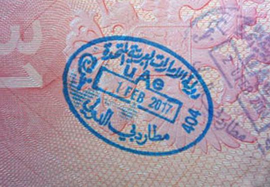 Визовый штамп по прибытию в Дубай