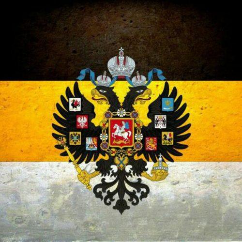 Страны и территории бывшей Российской империи в начале 20 века: состав и административное устройство