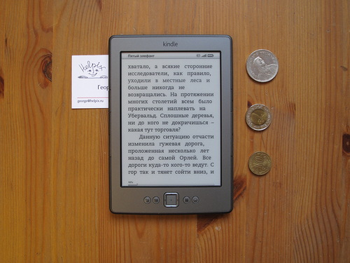 """Читалка"" Amazon Kindle 4"