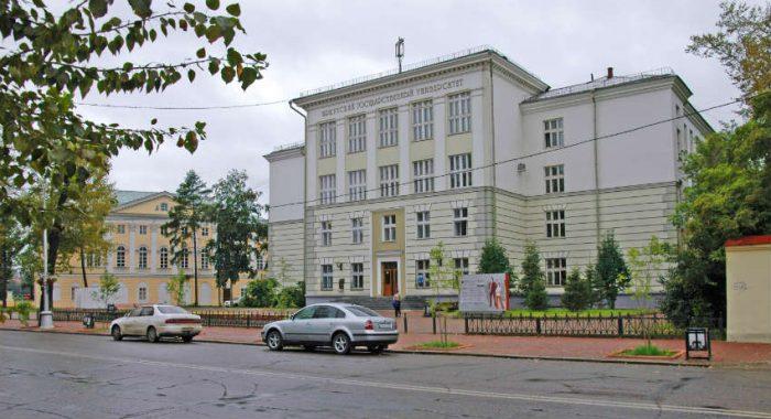 Университет ИГУ в Иркутске