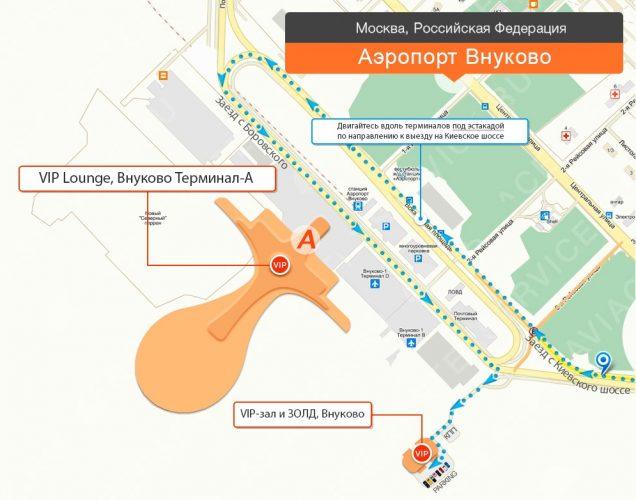 Лаунж-зона в аэропорту Домодедово, Шереметьево, Внуково и Пулково