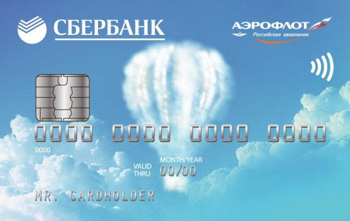 Карта Аэрофлот бонус от Сбербанка: начисление миль, как потратить и перевести другом участнику