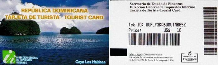 Туристическая карточка Доминиканской Республики
