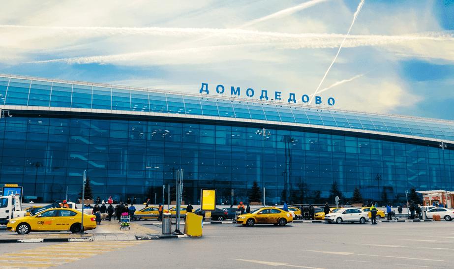 Аэропорт домодедово электронные сигареты купить табак оптом купить в краснодаре