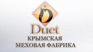 Крымская меховая фабрика «Дуэт»