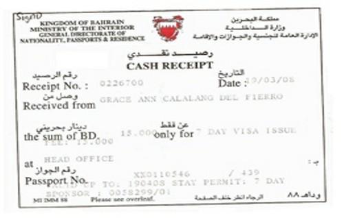 Чек об оплате пошлины за визу