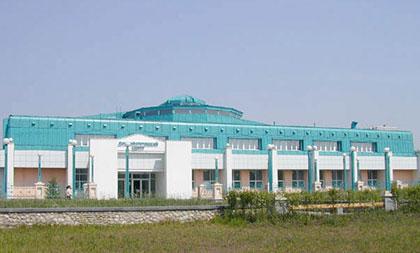 Диагностический центр г. Иркутска