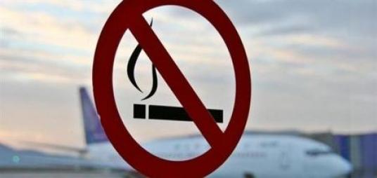 Курение в аэропорту