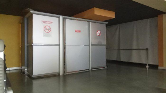Купить сигареты аэропорт кольцово лица моложе 18 лет не имеют право на торговлю табачными изделиями