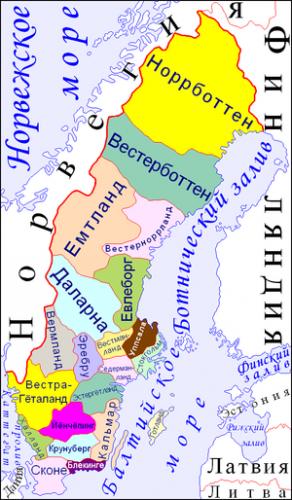Лены в Швеции