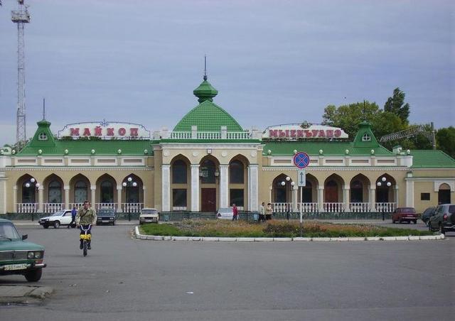 Вокзал в Майкопе