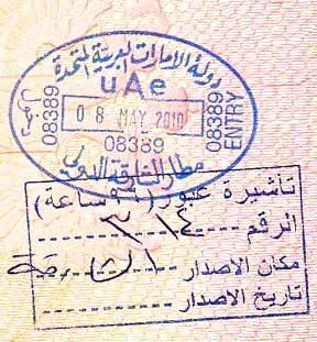 Получение бесплатной визы в аэропорту Дубая для российских туристов