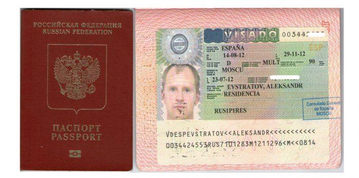 Загранпаспорт и виза