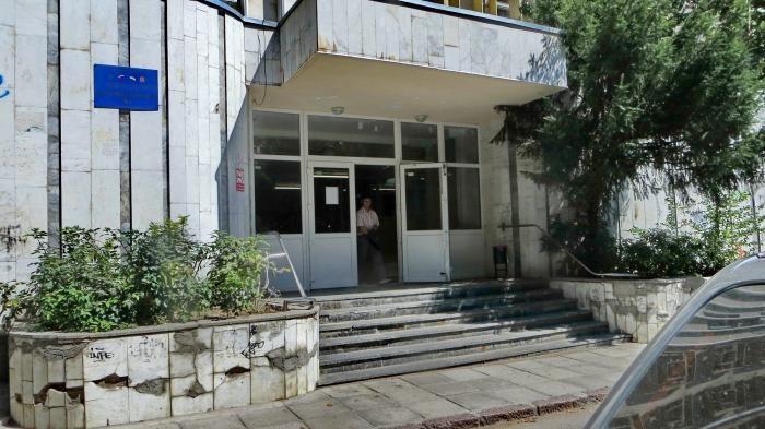 Городская поликлиника в Ялте