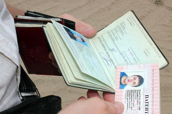 Регистрация по патенту