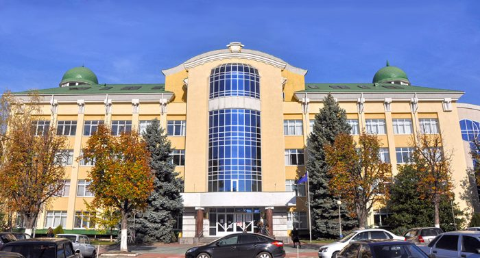 Адыгейский государственный университет. Майкоп