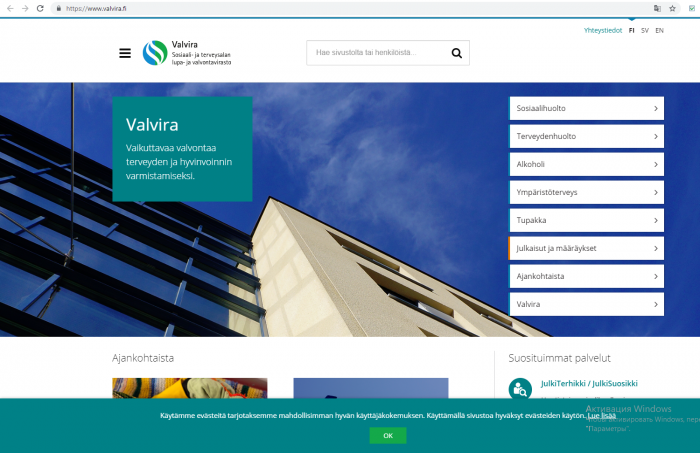 Скриншот главной страницы официального сайта службы здравоохранения valvira.fi