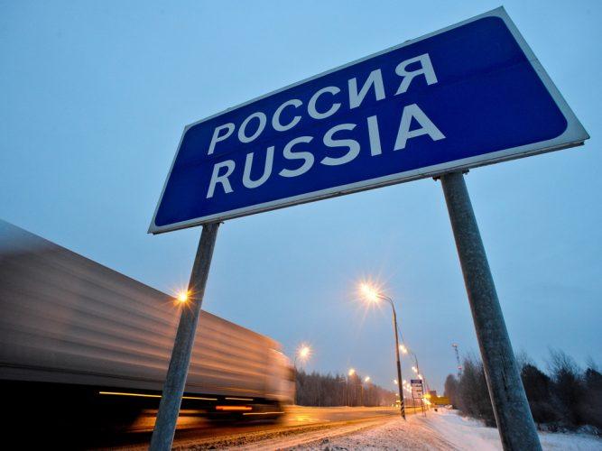 Табличка Россия